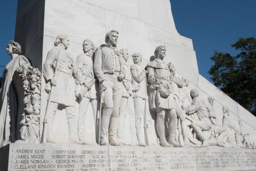 San Antonio memorial